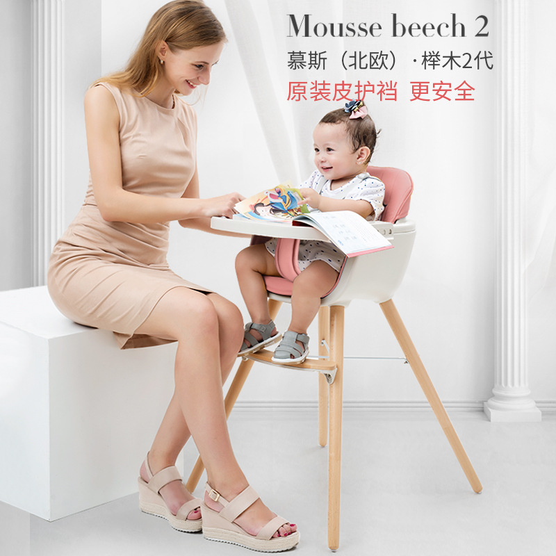 Children's Solid Wood Dining Chair Luxury Beech Baby Dining Chair European Royal Customized Baby Dining Chair