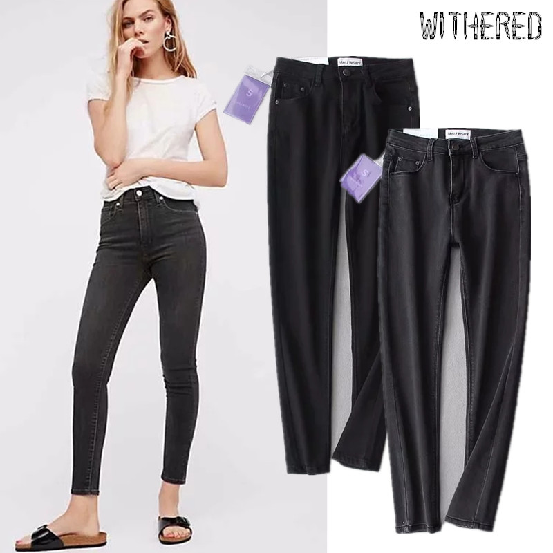 Withered England Vintage Washed Jeans Woman High Waist Jeans High Stretch Push Up Super Skinny Pencil Jeans For Women Plus Size