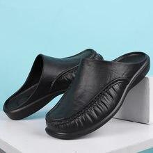 Новинка 2020 модная мужская обувь damyuan для дома удобная повседневная
