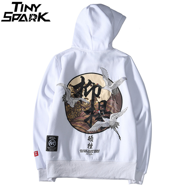 Sudadera con capucha de estilo Hip Hop para hombre, bordado con diseño de grullas, ropa de calle Harajuku, Sudadera con capucha de forro polar, Jersey de algodón con capucha de gran tamaño 2020 otoño