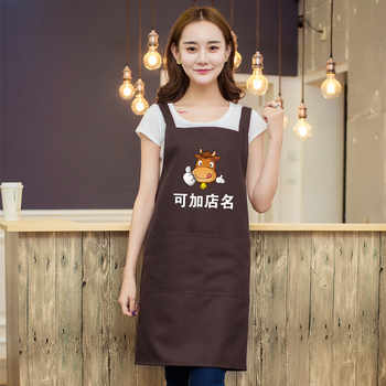 Package Mail Work Clothes Apron Organic Fresh Beef Flour Soup House Fresh Milk Bar Steak Shop Milk And Beef Offal Barbecue Shop