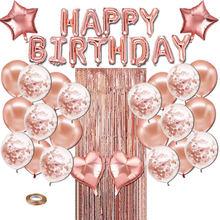 Набор для украшения на день рождения из розового золота воздушный