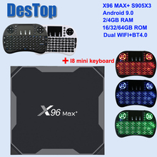 X96 ماكس زائد أندرويد 9.0 صندوق التلفزيون 4GB 64GB 32GB Amlogic S905X3 2GB 16GB 8K مشغل فيديو واي فاي يوتيوب HD Netflix 1000M X96 ماكس X3