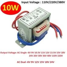 Трансформатор мощности EI48, 10 Вт/ва, вход переменного тока 110 В/220 В/380 В ~ 50 Гц, выход переменного тока, одиночный/двойной 6 В, 9 В, 10,5 В, 11 в, 12 В, 13,5 в...