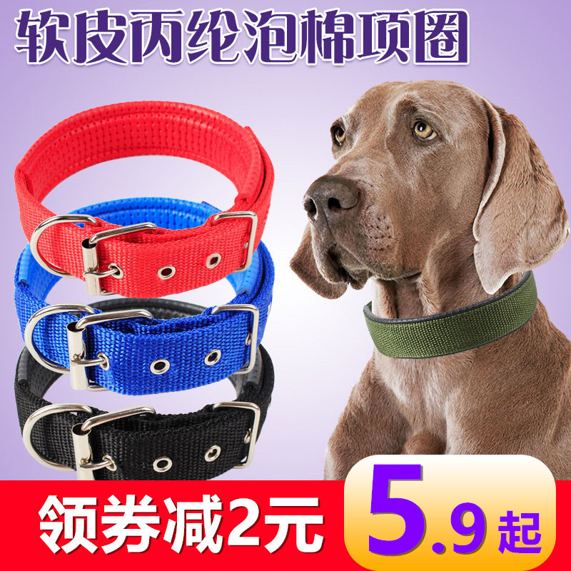 Dog Neck Ring Collar Bandana Small Medium Large Dog Teddy Collar Hand Holding Rope Dog Circle Method Bucket Pet Supplies