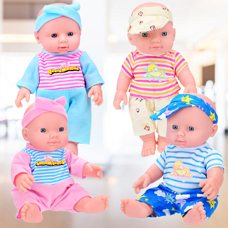31 Cm Baby Doll Toy Newborn Boy Baby Simulation Doll Soft Children Girl Birthday Gift Emulated Dolls Toddler Boy Toys