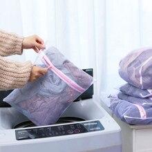 Комплект из 3 предметов: сетчатый бюстгальтер на молнии для стирки, нижнее белье, сумка для стирки