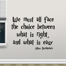 Harry Potter Accessories Quotes Wall Decal We Must All Face The Choice Between Albus Dumbledore Saying HP Movie Sticker