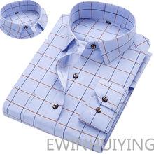 ファッションホット販売メンズ長袖シャツ若い男性の韓国スリムビジネスシャツカジュアルすべてマッチ格子縞の正方形の襟シャツ