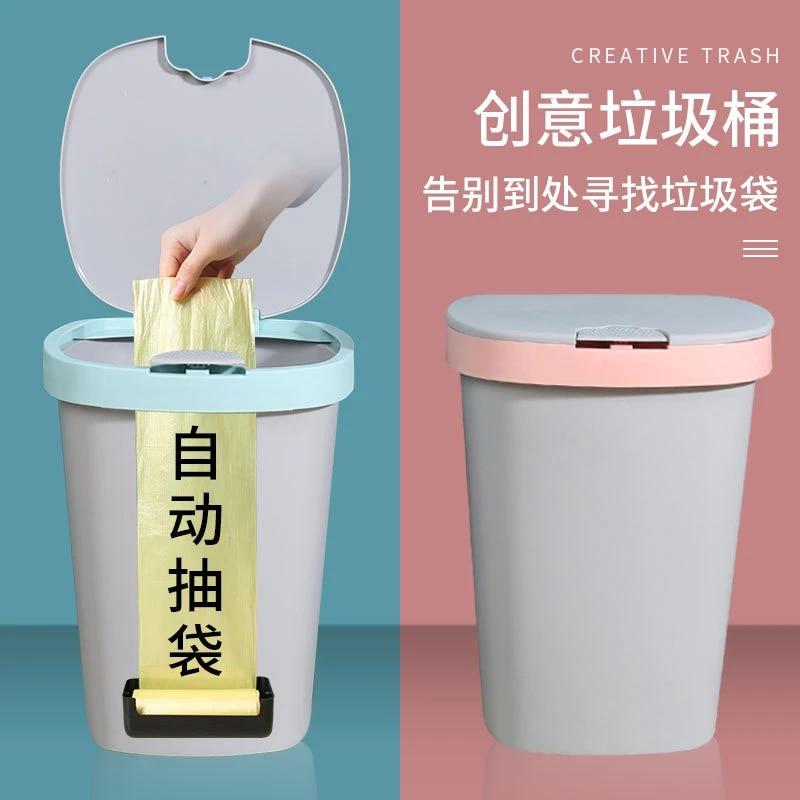 New Automatic Bag Drawing Trash Bin Household Flip Paper Basket Kitchen Trash Can Bathroom Living Room Simple Waste Bins Aliexpress