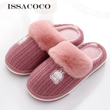 ISSACOCO Winter Women Home Slippers Fluffy Fur Warm Slippers Rabbit Fur Indoor Slippers Flat Shoes Ladies Slippers Woman Shoes