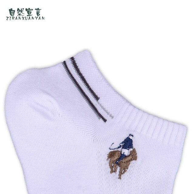 Фото 2020 мужские носки стандартные компрессионные в стиле харадзюку