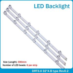 3x LED Backlight for LG innotek Drt 3.0 32