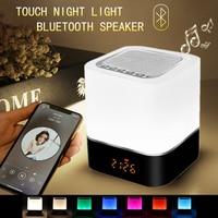 سماعة بلوتوث مع ضوء ليلي LED ، مكبر صوت لاسلكي محمول ، مصباح طاولة بجانب السرير ، ضوء متغير اللون ، 5 في 1