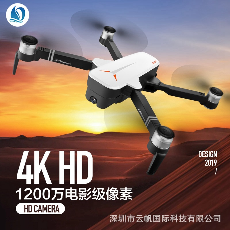 Optical Flow Remote Control Aircraft 4k Dual Lens Brushless Quadcopter High-definition Aerial Photography GPS Unmanned Aerial Ve