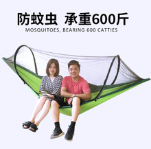 цена на Outdoor Mosquito Net Parachute Hammock Camping Hanging Sleeping Bed Swing Portable Double Chair Hamac Army Green
