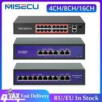 48V Netzwerk POE Schalter Mit 4/8/16CH 10/ 100Mbps Ports IEEE 802,3 af/at über Ethernet IP Kamera/Wireless AP/CCTV Kamera System
