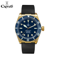 Cronos Hruodland Bronze Diving Men Watch Mechanical Rubber  Strap Ceramic Top Ring Sapphire Crystal Free Leather Strap BGW9 Blue