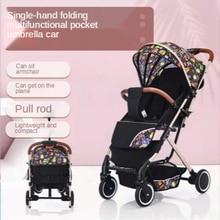 Baby stroller can sit or lie down ultra-light portable folding baby umbrella car four-wheel children's stroller