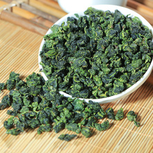 250g China Anxi Tiekuanyin Oolong Tea Fresh 1725 Organic Tea For Weight loss Tea Health