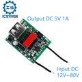 DC-DC 12V 24V 36V 48В 60В 72В 5V 1A USB понижающий изолированный модуль Питание понижающий преобразователь Напряжение регулируется USB конвертер