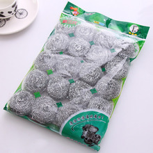 Kitchenware brush bowl home essential high zinc wire steel ball cleaning 20 pcs