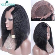 Kinky reta u parte bob peruca perucas de cabelo humano brasileiro remy cabelo 1x4 polegada esquerda parte cor natural para preto feminino xcsunny