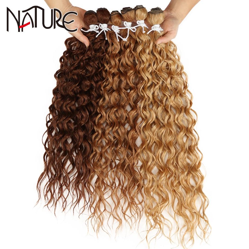 de cabelo ombre marrom 24-28 polegada cabelo
