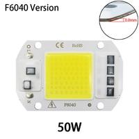 100pcs LED Matrix 50W 30W 20W Diode Array High Power Smart IC Chip Light For Searchlight matrix Outdoor Spotlight Floodlight