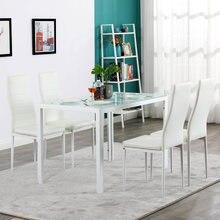 Столовый набор из 5 предметов стеклянный и 4 кожаных стула для