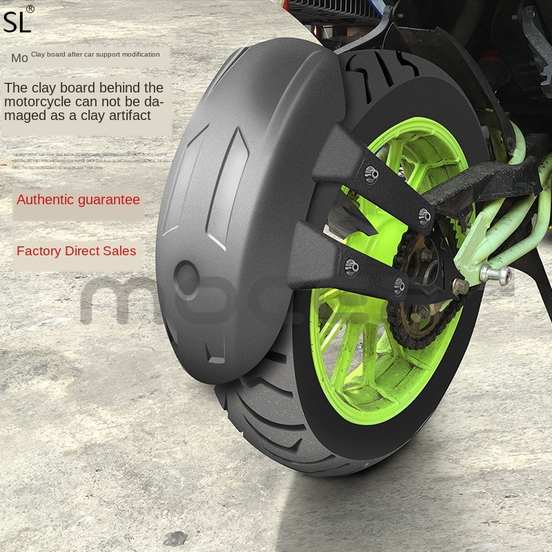 Motorcycle Black Plastic Horizon Modified Rear Wheel Fender For  Splash Guard Rear Cover Guard Mudguard W/Bracket Accessories