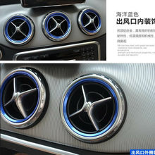 5pcs Aluminium alloy Front Air Conditioning Outlet Circle decoration for Mercedes Benz New C class, new E class GLA CLA GLC A B()