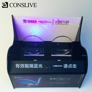 Image 3 - MR 8 כחול אור מחשב עדשות 1.56 1.60 1.67 1.74 אופטי משקפיים מרשם עדשות כחול Ray להגן