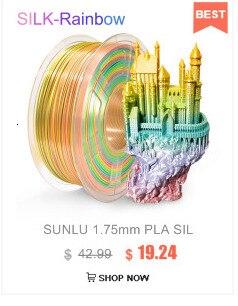 Нить для 3d принтера 175/300 мм 05 кг