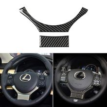 Steering wheel decorative black carbon fiber sticker for Lexus NX 200 200t 300h