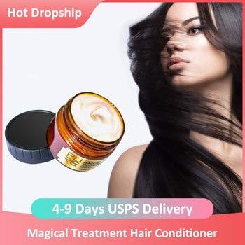 Drop Ship US Stock 60ml Hair Conditioner Hair Scalp Magical Treatment Hair Keratin Nutrition Baking Oil Damaged Hair Repair Mask 1