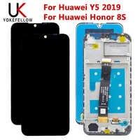 LCD Display Mit Touch Screen Für Huawei Y5 2019 LCD Display Für Huawei Ehre 8S LCD Display Screen mit Rahmen
