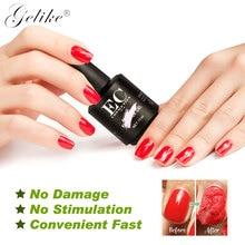 Gelike 15ml Soak-off Gel Polish Remover Quickly Remove Nail Magic