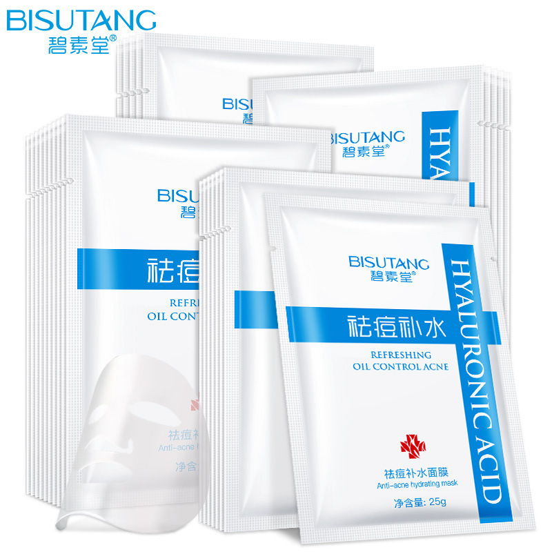 BISUTANG Anti-Acne Hydrating Facial Mask Sheet Refreshing Oil-controlling Moisturizing  Pore-shrinking Sheet Facial Mask