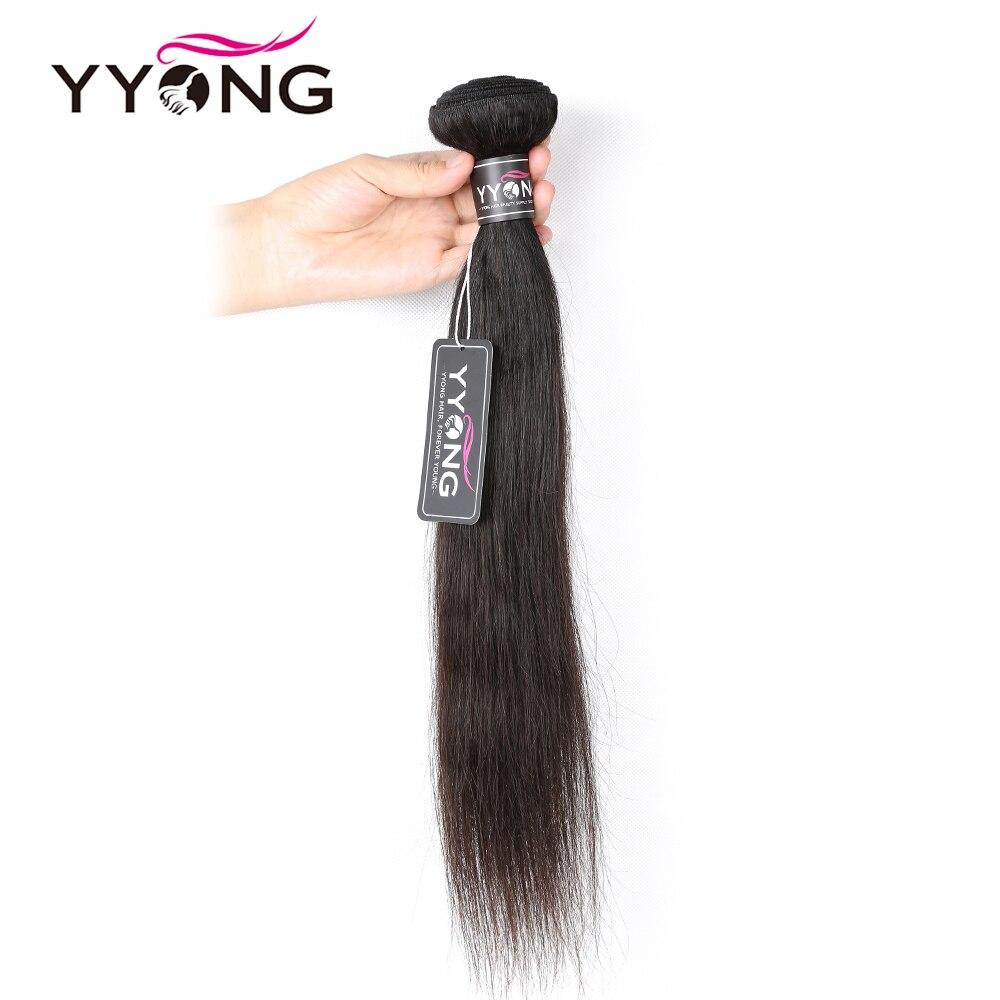 Yyong Hair Bundles  Straight 4 Bundles Deal 100%  s Bundles  Hair  tissage bresillien 3