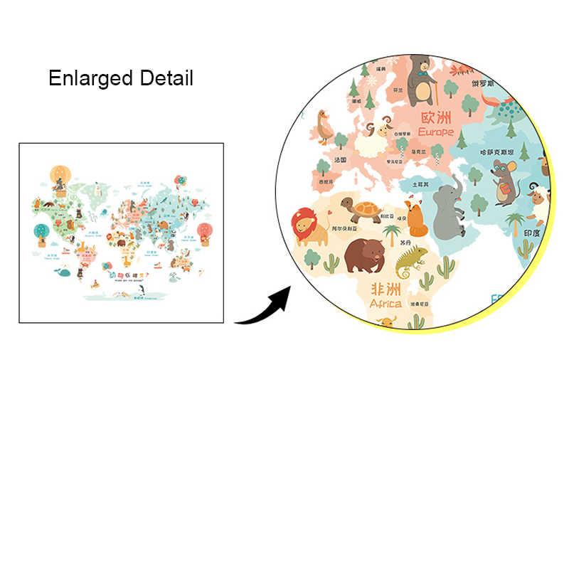 Carton Dieren Wereldkaart Diy Vinyl Muurstickers Kinderkamer Waar Zijn De Dieren Home Decor Art Decals 3D Behang stickers