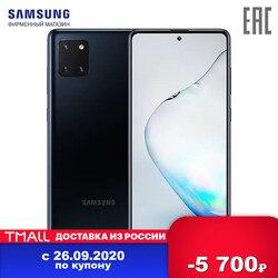 Mobile Phones SM-N770FZKMSER Smartphone Samsung Galaxy note10 Lite note 10 Lite