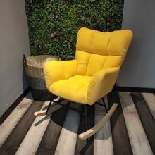 Chair-Light Lounge Rocking-Chair Living-Room-Furniture Balcony Nordic Modern Luxury Bedroom