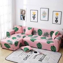 Цветной плотный чехол для дивана с принтом, эластичный чехол для дивана в стиле L, секционные Угловые Чехлы для дивана