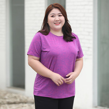Ladies new cotton large size round neck solid color short-sleeved T-shi
