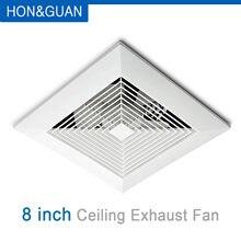 Бесшумный вытяжной вентилятор для ванной комнаты 8 дюймов вентиляторы