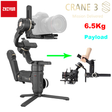 Zhiyun Crane 3S / 3S E 3 Axis Image Transmission Stabilizer 6.5Kg Payload for Red Cinema Camera DC IN 12h Work Handheld Gimbal