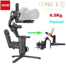 Zhiyun Crane 3S / 3S E 3 osiowy stabilizator transmisji obrazu 6.5Kg ładunek do kamery Red Cinema DC IN 12h praca kardana ręczna