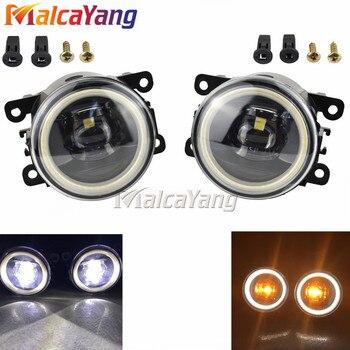 Car Styling H11 4000LM LED Bulb Front Fog Light Angel Eye DRL Daytime Running Light 12V For Ford Fiesta 2001-2015