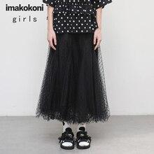 imakokoni black polka dot mesh skirt original design wild mid-length new skirt 192578 mesh insert polka dot knee length bodycon dress